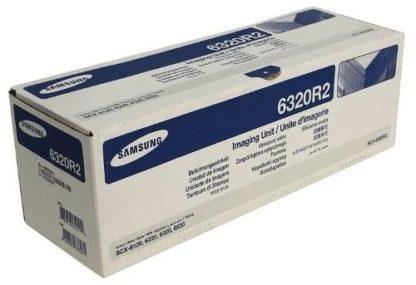 CILINDRO SAMSUNG SCX-6320R2 ORIGINAL | PORTAL INSUMOS